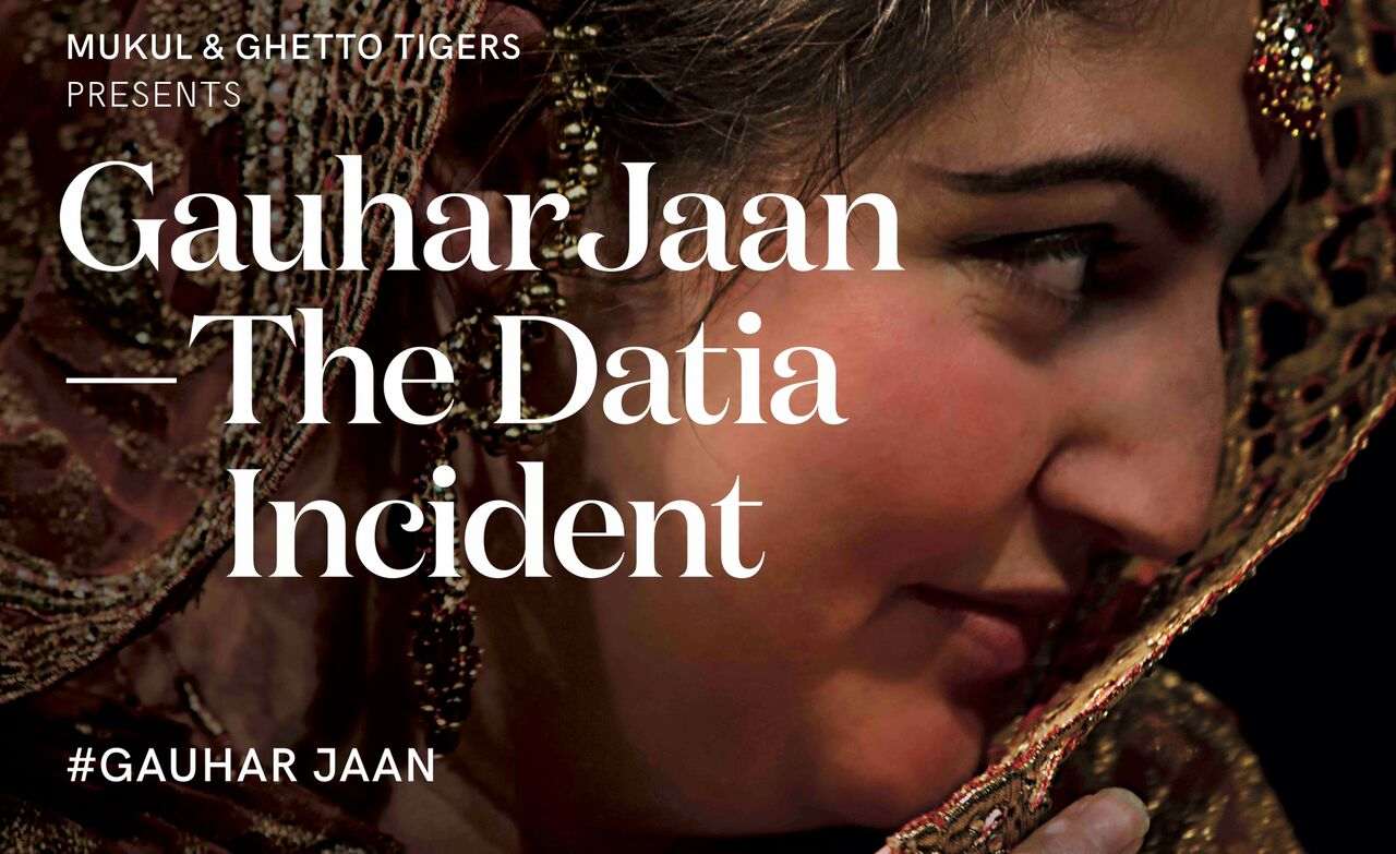 Poster for Gauhar Jaan: The Datia Incident Poster