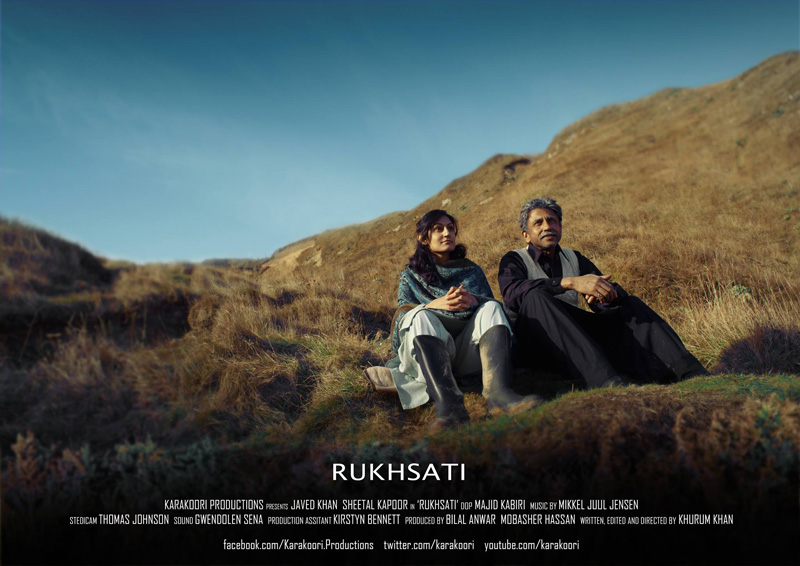 Film Poster of Rukhsati - short film by Khurum Khan starring Sheetal Kapoor and Javed Khan